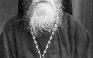 Преподобномученик макарий (моржов), иеромонах
