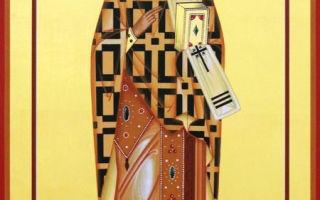 Священномученик александр иерусалимский, епископ