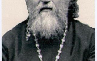 Священномученик михаил виноградов, священник