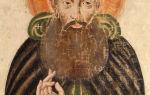 Преподобный александр куштский, вологодский