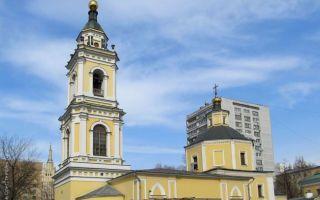 Церковь девяти мучеников кизических, россия, город москва