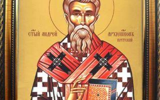 Великий канон преподобного андрея критского (в четверг пятой седмицы великого поста) – против искушений, нечистой силы и душевных болезней
