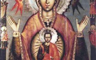 Икона божией матери «знамение» (царскосельская)