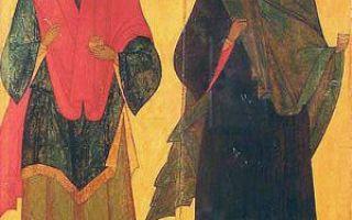 Мученик косма и дамиан аравийские, сирийские