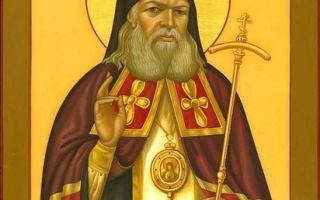 Святитель лука крымский (войно-ясенецкий)