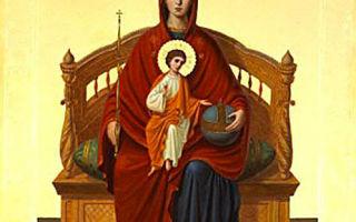 Акафист пресвятой богородице пред иконой «державная»