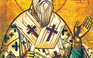Священномученик поликарп смирнский