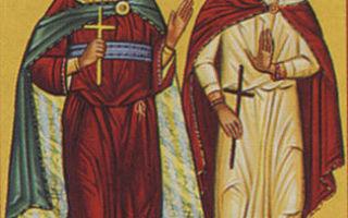 Мученик аникита, фотий и другие