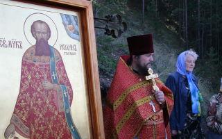 Священномученик иоанн плотников, диакон