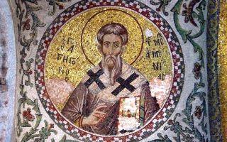 Священномученик григорий просветитель