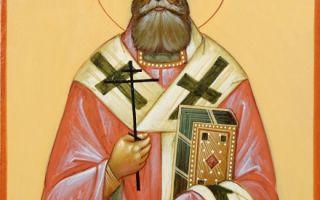 Священномученик горазд (павлик), епископ