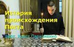 Школа веры: пост в православии