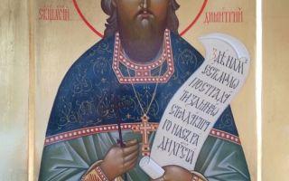 Священномученик димитрий легейдо, пресвитер