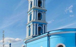 Собор богоявления господня в ногинске, россия, московская область, ногинский район, город ногинск