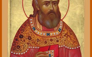 Священномученик иоанн восторгов, протоиерей