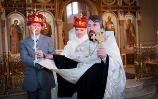 Чинопоследование венчания. служба