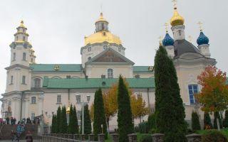 Почаевская лавра, украина, тернопольская область, кременецкий район, город почаев