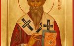 Апостол апостол иаков зеведеев