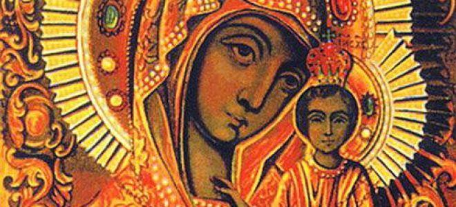 Икона божией матери казанская вышенская, россия, рязанская область, шацкий район, село эммануиловка, церковь преподобного сергия радонежского