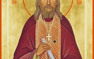 Молитва преподобного нектария оптинского