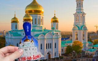 Кафедральный собор рождества богородицы (ростов-на-дону), россия, город ростов-на-дону