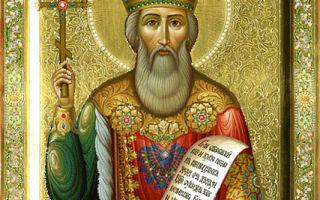 Равноапостольный святой князь владимир