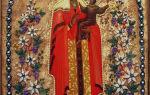 Икона божией матери «вертоград заключенный»