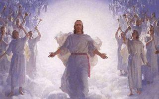 Школа веры: конец света и второе пришествие христово