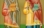 Мученики косма и дамиан асийские