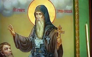 Преподобный иринарх ростовский