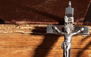 Страшно найти крестик