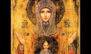 Икона божией матери «знамение» серафимо-понетаевская