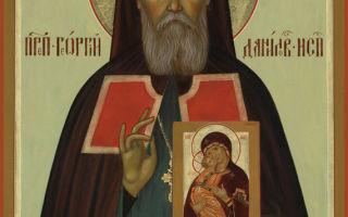 Преподобноисповедник архимандрит георгий (лавров)