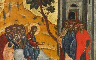 Вход господень в иерусалим (вербное воскресенье), двунадесятый
