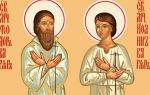 Мученик феодор варяг и его сын иоанн