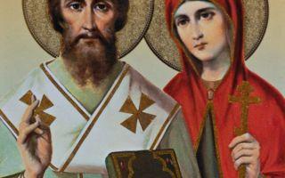 Священномученик киприан и иустина