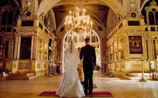 Брак (венчание)