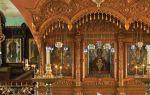 Икона божией матери «неупиваемая чаша», россия, московская область, город серпухов, высоцкий мужской монастырь, покровский храм