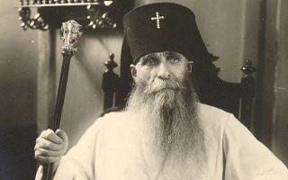 Преподобный зиновий (мажуга), митрополит