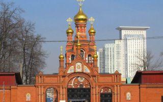 Ново-алексеевский монастырь, россия, город москва