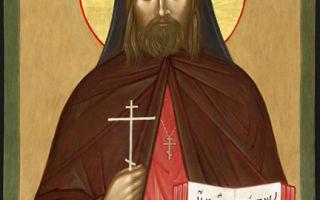 Преподобномученик феодор (богоявленский), иеромонах