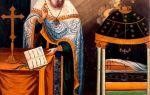 Преподобномученик макарий каневский