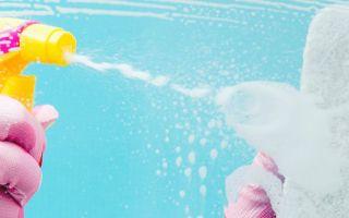 Чистый четверг — день уборки?
