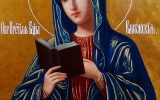 Икона божией матери калужская, россия, город калуга, георгиевский собор