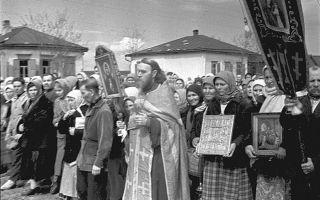 Школа веры: русская православная церковь в советский период