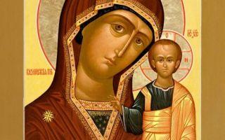 Икона божией матери казанская московская