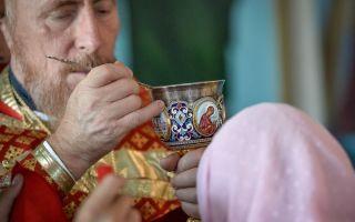 Канон покаянный ко господу нашему иисусу христу – до и после исповеди и причастия