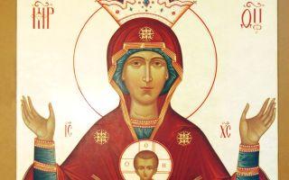 Акафист пресвятой богородице пред иконой «нечаянная радость»