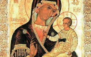 Икона божией матери «одигитрия» седмиезерная, россия, город казань, петропавловский кафедральный собор