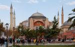 Собор святой софии (стамбул), турция, город стамбул, площадь айя софия